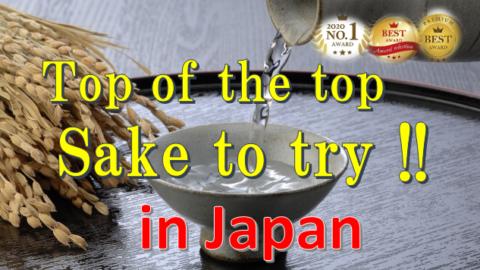 sake in japan