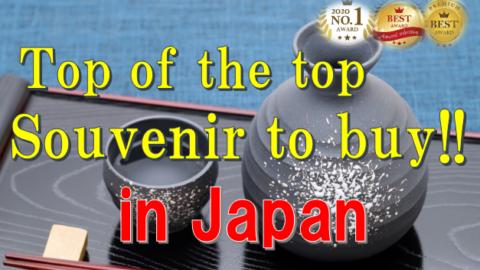 souvenir to buy in japan