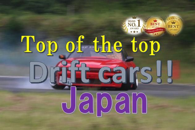 drift cars in japan