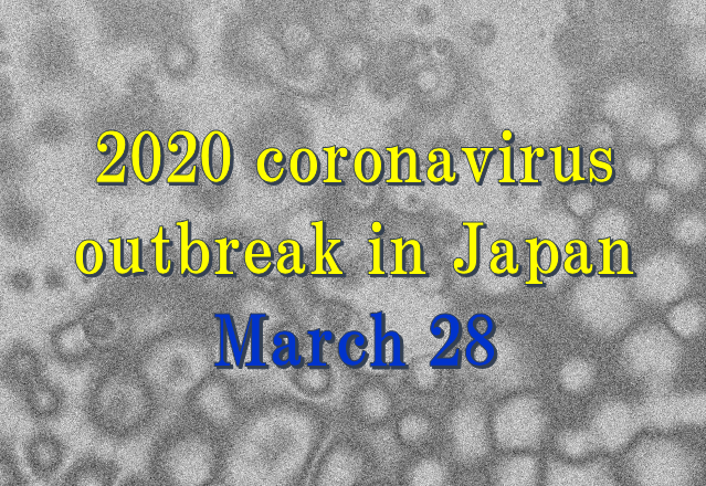 corona-virus0328
