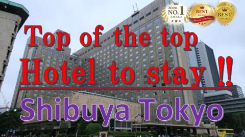 shibuya hotel