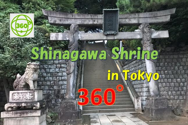 shinagawa-shrine