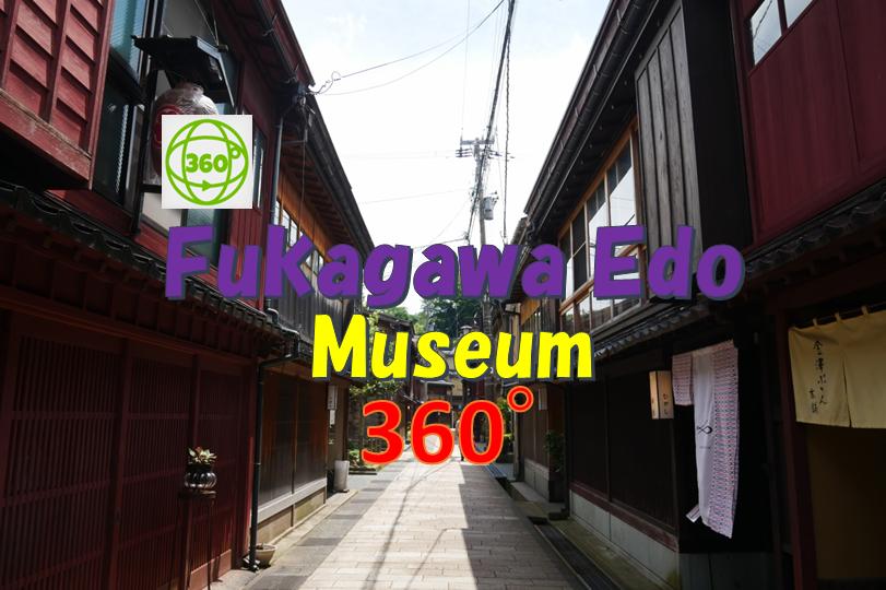 edo-museum