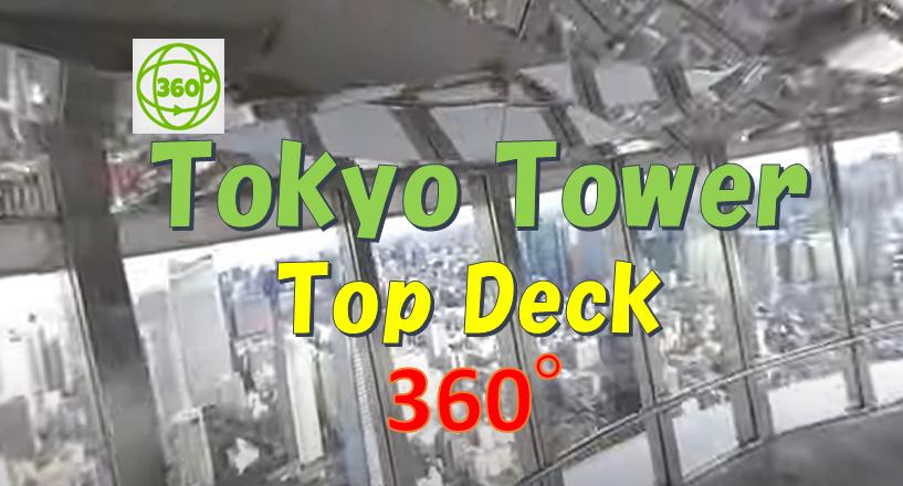 tokyotower top deck