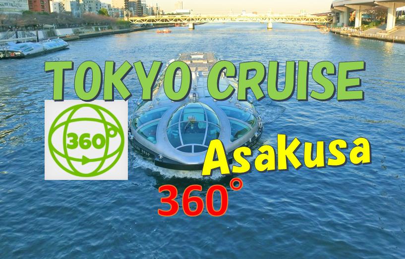 asakusa-cruise